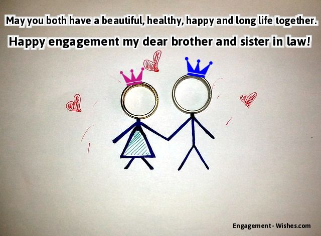 engagement wishes for brother and sister in law